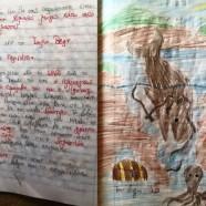Παγκόσμια Ημέρα Παιδικού Βιβλίου – Ε τάξη