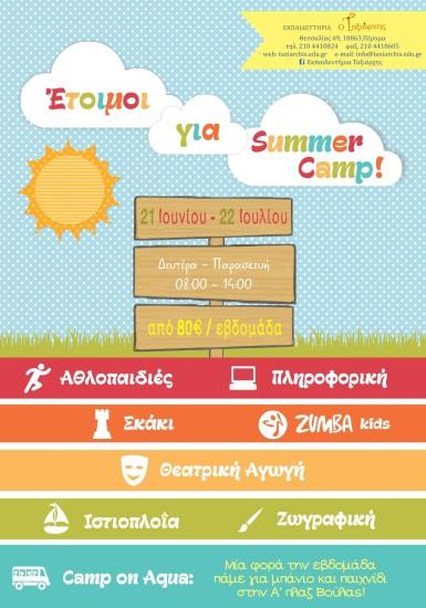 summer camp 2016medium